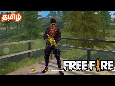 Free Fire Live Tamil Stream Rush Gameplay Only Rmk World Gaming Youtube