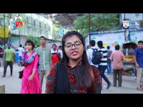 Jagannath University 12 years Celebration