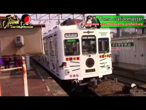 【Japan tourist information】Tama stationmaster train,Strawberry hunting at Wakayama in Japan