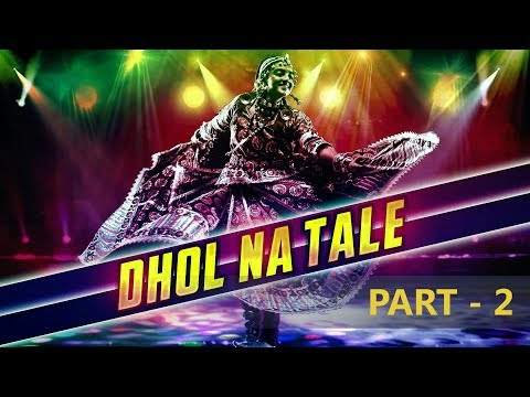 Dhol Na Tale Non Stop Garba Part 2