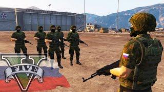 GTA 5 Mods: Русская Армия В США #17