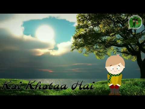 Tu pyar hai kisi aur ka😢 ||💔Sad songs 😢 || WhatsApp status form Dil Hai Ke Manta Nahin