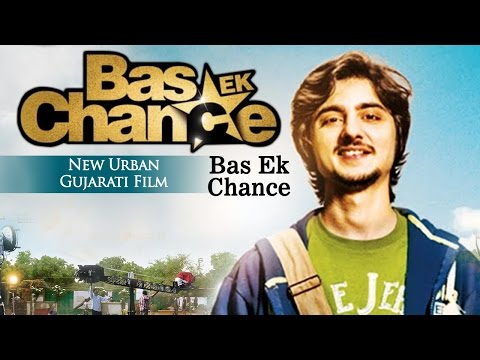 Bas Ek Chance - Superhit Urban Gujarati Film