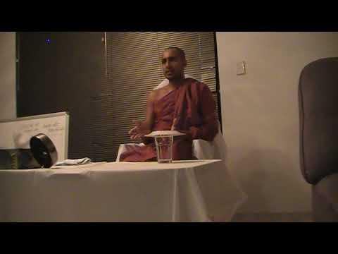 Ven Kothmale Kumara Kassapa Thero -Perth 1st Dec 2017 Dhamma deshana part 1