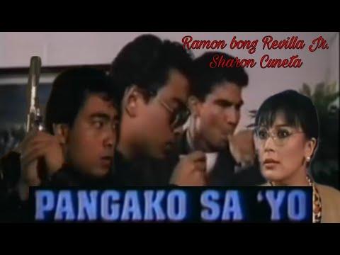 Download PANGAKO SA 'YO - Ramon Bong Revilla & Sharon Cuneta Best Scences