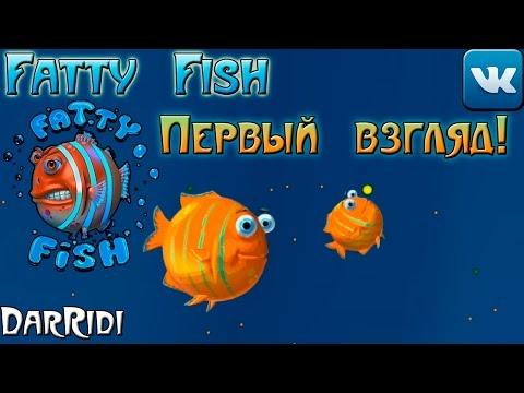 игра Fatty Fish первый взгляд