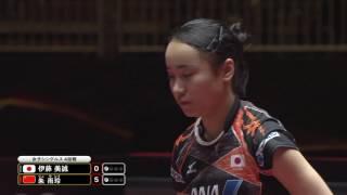 女子シングルス4回戦 伊藤美誠 vs 朱 雨玲 第3ゲーム