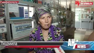Нет частным аптекам в медицинских учреждениях