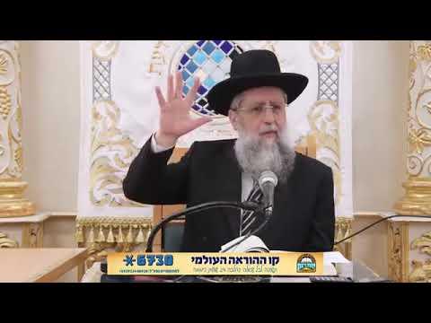 """הגאון רבי דוד יוסף שליט""""א - למה בכמה וכמה קהילות מישראל נהגו שלא לאכול אורז בפסח"""