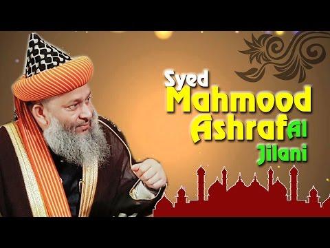 Best Bayan Syed Mahmood Ashraf Al Jilani | Master Cassettes