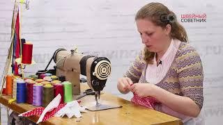 Видео урок: Пошив платье для беременных как сшить - Часть 2