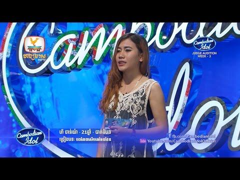 Cambodian Idol | Judge Audition | Week 3 | Hy Chan Ya