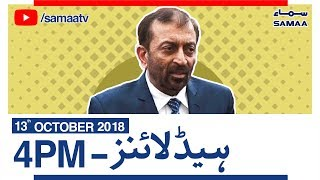 Samaa News | Latest Headlines | 4PM - SAMAA TV - 13 October 2018