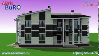 Таунхаус 2х2=4 . Квадрокс - дом на четыре семьи, с 4-мя разными входами.