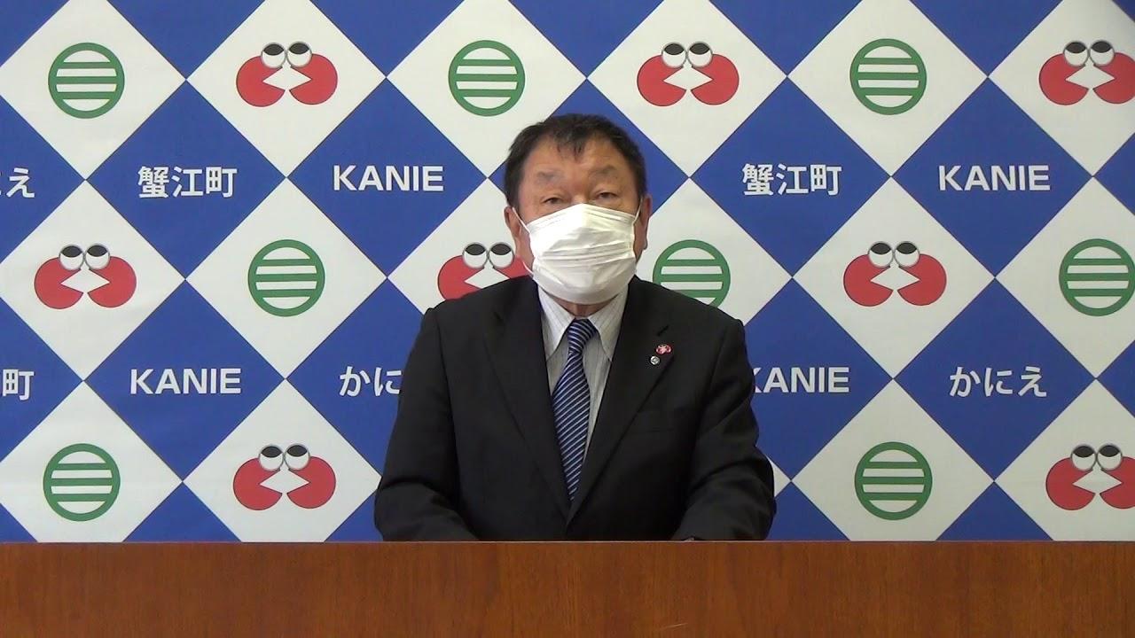 蟹江 町 コロナ 感染 新型コロナウイルス感染症について - 愛知県蟹江町公式ホームページ