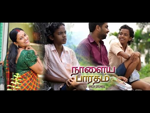 Tamil movies 2017 full movie new releases...