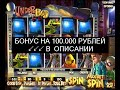 [Ищи Бонус В Описании ✦ ]  Вулкан Игровые Автоматы Играть Без ⇐ Игровые Автоматы Вулкан Слот Magic