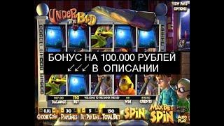Игровые Слоты Вулкан Мега | [Ищи Бонус В Описании ] Вулкан Игровые Автоматы