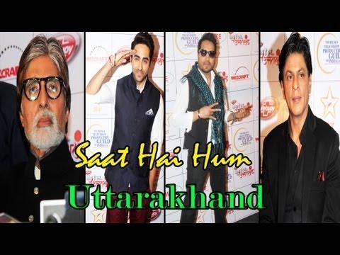 Bollywood Celebs Comes Together For 'Saath Hain Hum Uttarakhand'