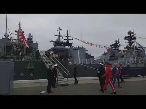 Владивосток.  Сарекс-2019. Японский эсминец в водах Золотого рога