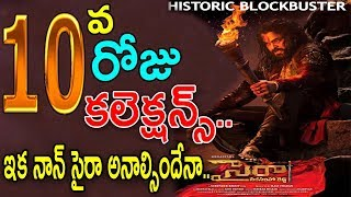 Sye Raa Movie 10th Day Box Office Collections | Chiranjeevi | Amitabh Bachchan | Get Ready