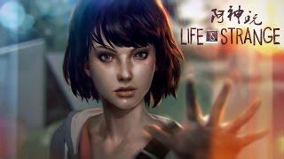 《奇妙人生 Life Is Strange》手機遊戲介紹