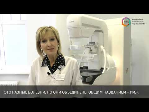 Касаткина Л.З. - Диагностика и лечение рака молочной железы