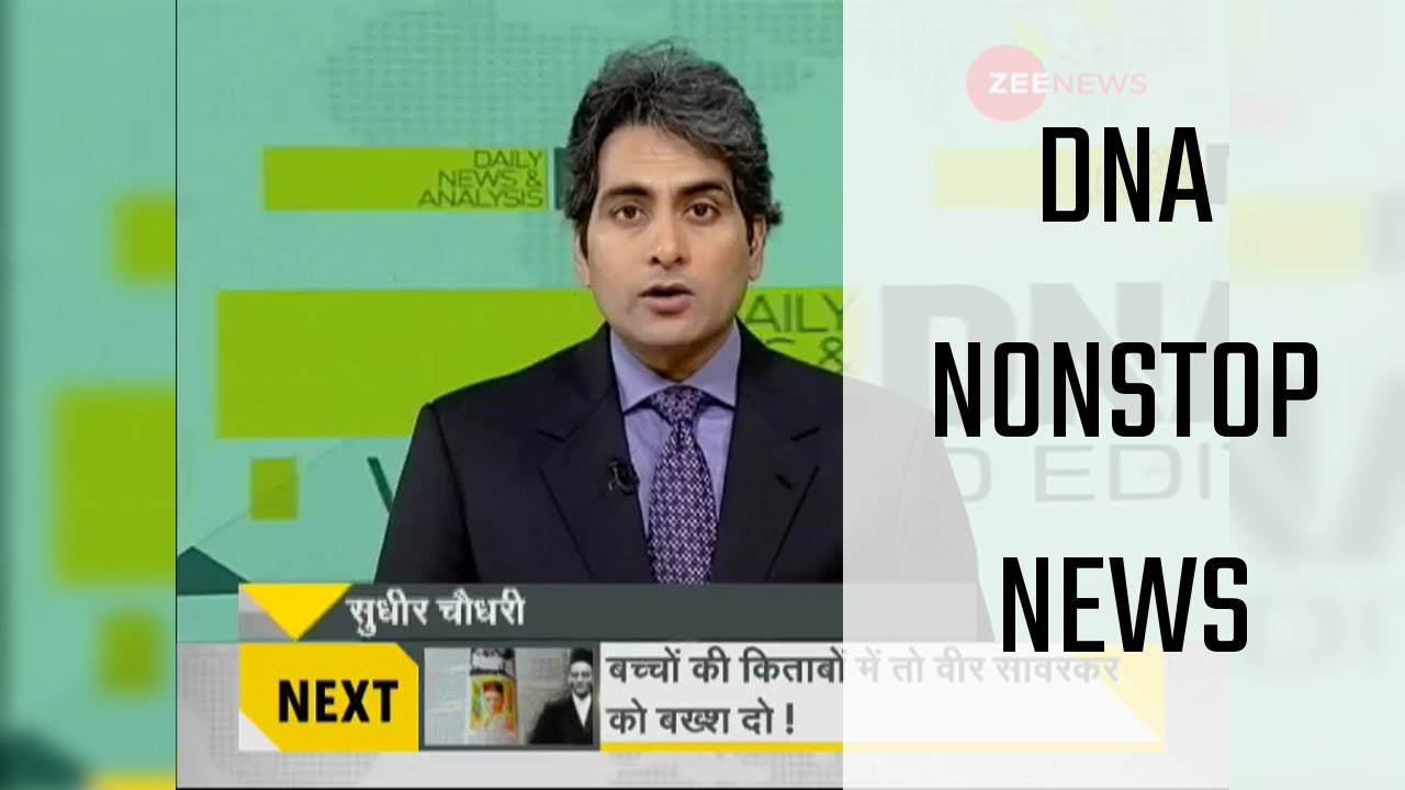 DNA: Non Stop News, 18th May 2019