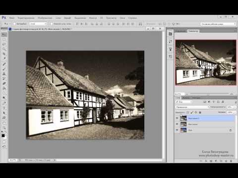 Обработка фотографий онлайн Стилизация фотографий