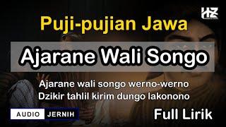 Download Puji-pujian JAWA - Ajarane Wali Songo (Syair Wali Tanah Jawa)
