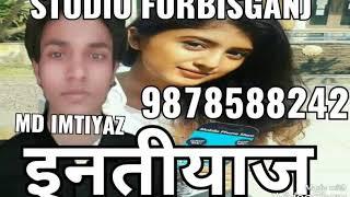 Gambar cover Dil Na Todoge Kasam Khake Kaho