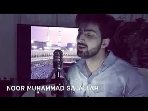 Beautiful Naath -E -Shareef || Hasbi Rabbi JallAllah || Plz Must Watch