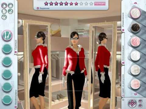 Imagine Fashion Designer-пропавшая помада # 2