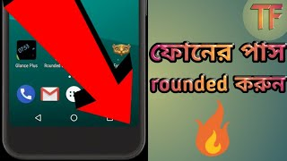 How to use rounded corner || Tech Foundation 🔥🔥🔥||