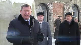 2021-01-20 г. Брест. Открытие после реконструкции музея «5 форт». Новости на Буг-ТВ. #бугтв