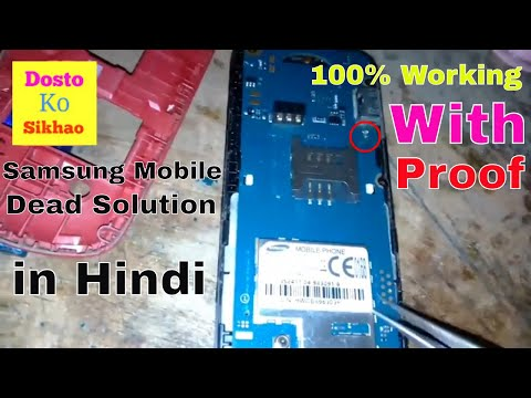 Samsung GT E1080T & E1081T Dead and Shorting Problem Solution in HINDI 100% proof ||