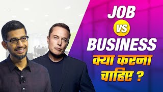 JOB VS BUSINESS VS FREELANCER IN HINDI - How to choose your career in hindi