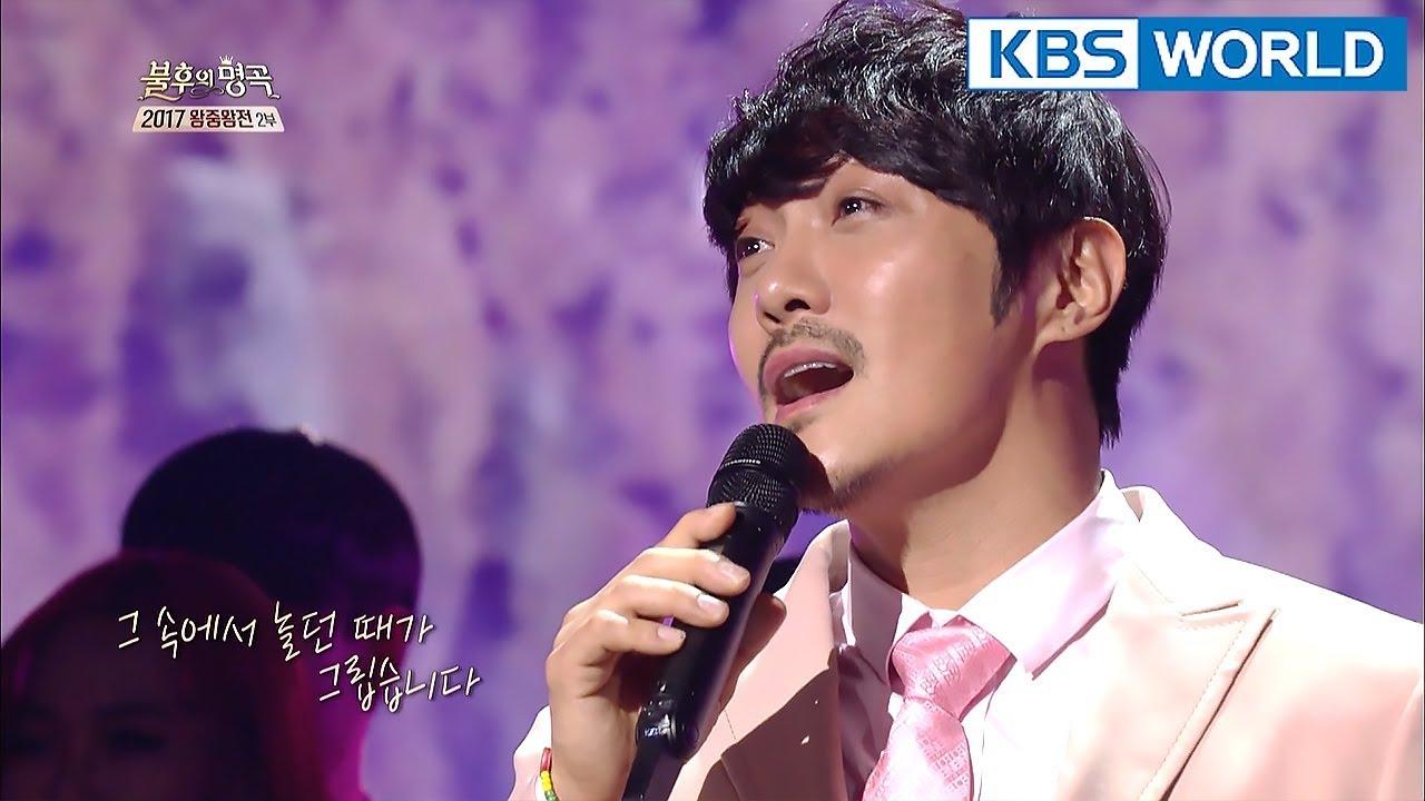 Download KCM - Spring in My Hometown (고향의 봄) [Immortal Songs 2 / 2018.01.13]