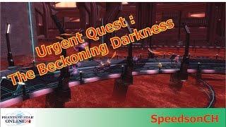 [PSO2 TH] The Beckoning Darkness | ถล่มดาร์กเกอร์กับ Symbol Art ที่มากเกินไป !?