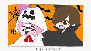 どーも!リコル丸です! ハッピーハロウィィィィィィィン 7曲目です! ニコニコ→https://www.upload.nicovideo.jp/garage/videos ...