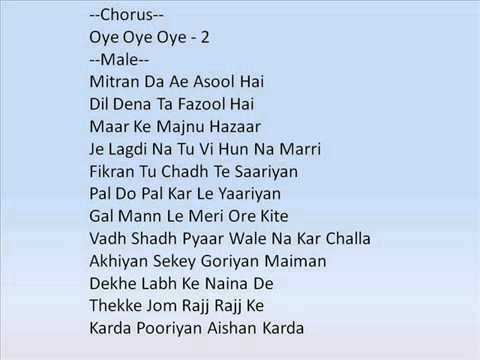 Crook - Challa song with lyrics