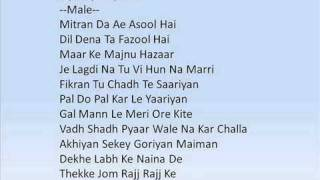 Crook - Challa song with lyrics