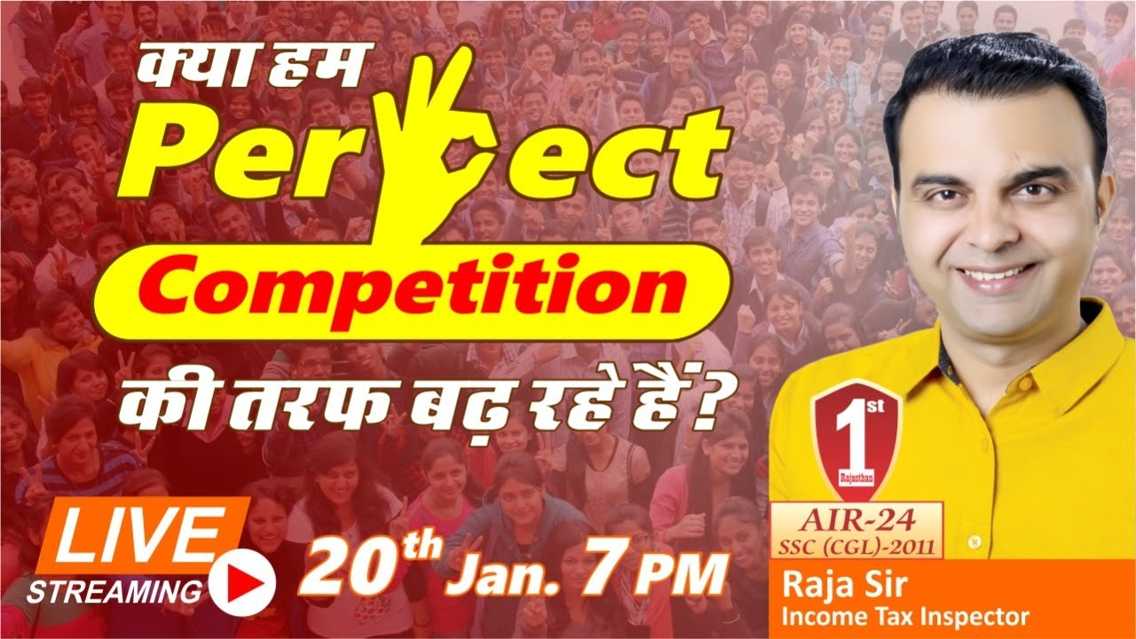 How to prepare for SSC CGL, CHSL, IB-ACIO, BANK, RRB NTPC/Group D | LIVE 20 Jan @ 7 pm by RAJA SIR