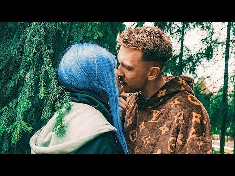 T-killah - Синяя (Премьера 2019)