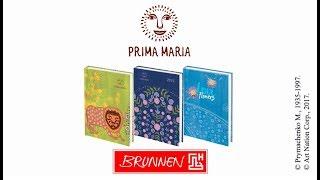 Обзор ежедневника Стандарт Prima Maria BRUNNEN 2018