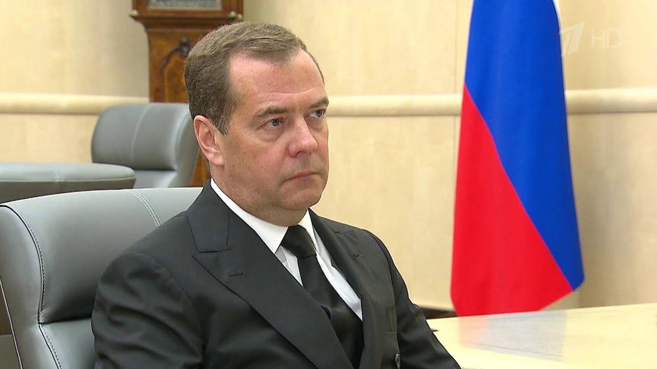 Цифровые технологии обсудил Дмитрий Медведев с главой