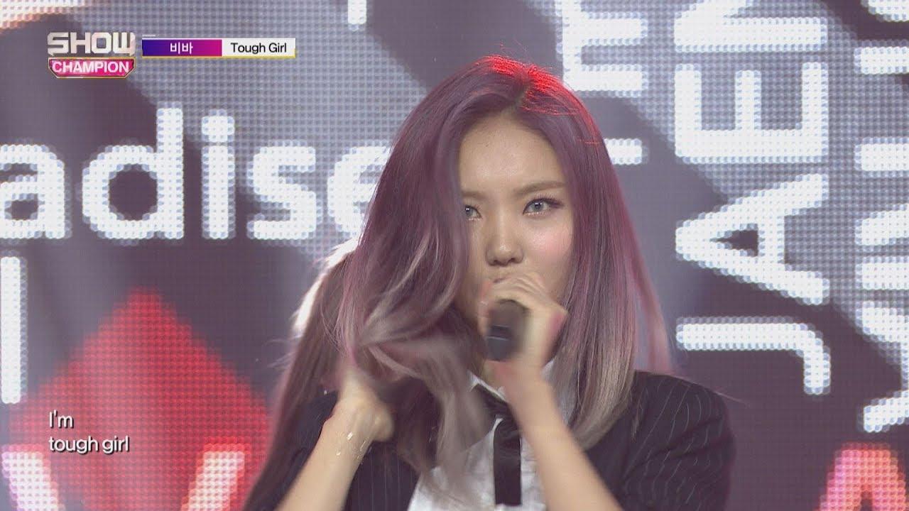 180117 MBC MUSIC Show Champion
