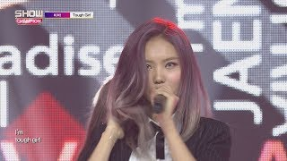 Show Champion EP.255 VIVA - Tough Girl [비바 - 터치 걸]