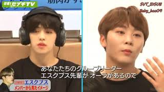Download Video [INDOSUB] ABEMA TV SEVENTEEN EP 1 Part 1/2 MP3 3GP MP4