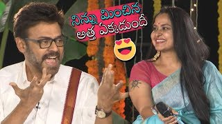 Venkatesh Super Comedy With Pragathi | F2 Movie Team Interview | Tamannah | Daily Culture